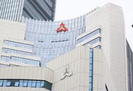 央行会议:加强互联网平台公司金融活动的审慎监管