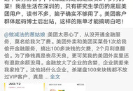 有网友爆料称被美团偷开金融服务:2个月利息翻倍