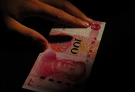 深圳2000万元数字人民币红包开放领取