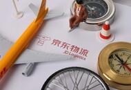 京东物流荣膺2020年度邮政行业科学技术奖两项荣誉