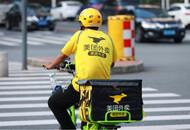 广东省新规:外卖员等新业态从业人员可被纳入参保对象