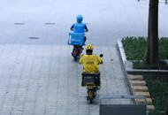 4月1日起,广东网约车司机、外卖员等可参保工伤险