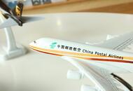 青藏高原载量最大全货运航线正式开通