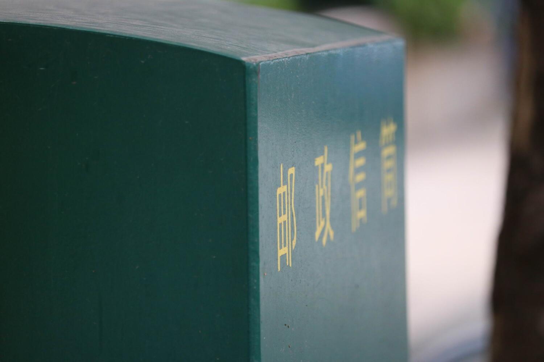 智能信报箱建设被纳入江苏省新版《住宅设计标准》