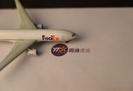 圆通航空投资的西北国际货航首航 开通西安-上海浦东路线