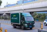 中国邮政日均寄递业务处理能力破亿件