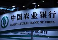 农业银行推出ATM机数字人民币存取现功能