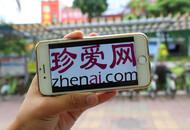 消息称珍爱网正在寻找有兴趣的潜在投资方