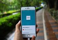 走过最难的日子后,软银却选择了减持Uber?