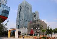 报告:齐心集团旗下MRO业务平台满意度位居第一