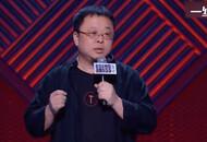 罗永浩:随着技术发展更迭,直播带货将出现新模式