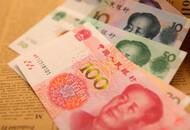 """数字人民币钱包呈现多种""""硬件""""形态"""