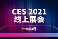 CES 2021新品多到眼花缭乱? 京东电脑数码已为你盘点最值得入手黑科技好物