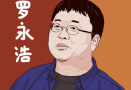 """""""了不起的职场人""""罗永浩:还清债务 走向蜕变"""