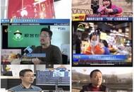 10省市电视台点赞!抖音抢新年货节带火各地特色农产品