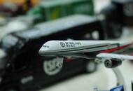 """顺丰鄂州新机场正式命名""""鄂州花湖机场"""""""