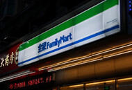 台湾全家将投5.1亿元成立电子支付合资公司