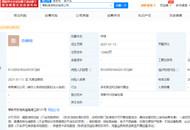 申通快递在江苏常熟成立物流公司 注册资本1.34亿元
