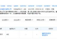 蜜雪冰城完成首轮融资 估值超200亿人民币