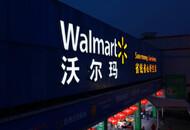 难啃的中国零售市场 沃尔玛何以坚持到现在?