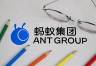央行:蚂蚁集团已成立整改工作组,正抓紧制定整改时间表