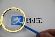 支付宝、京东金融等平台不许再卖互联网存款产品