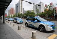 北京已为3.7万名出租车司机接种新冠疫苗