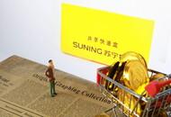 蘇寧物流攜手小米打造智慧倉配中心 發貨量高達25萬件