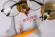 京东物流将在春节期间投入近1亿元补贴快递小哥