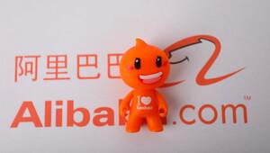 今日盘点:阿里巴巴向高鑫零售出售盒小马51%股权