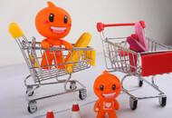 阿里脱贫基金:三年间,逾3亿网友买走2700亿元商品农产品