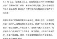 北京超10万滴滴司机完成疫苗接种