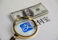 支付宝关联公司公开多项隐私保护相关发明专利