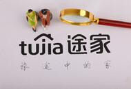胡润百富基于途家数据发布《2021最具潜力民宿片区》
