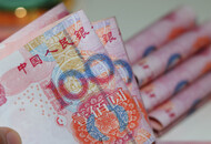 交行、邮储银行数字人民币子钱包推送新增京喜App