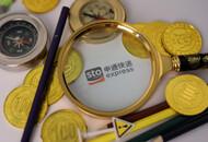 申通快递2020年12月经营简报:快递服务业务收入22.48亿元