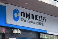 建行数字人民币钱包支持绑定中信、招行储蓄卡