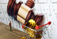 首例电商涉反通知义务案判决:淘宝等涉事三方担责20万