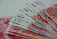 中银香港: 大湾区跨境支付货币人民币登上首位
