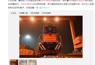郑州中欧班列波兰线路成功开通