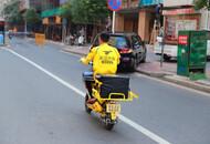 美团外卖:投入超5亿补贴春节在岗骑手