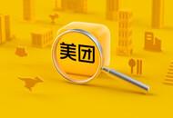 """美团推出""""春节不打烊""""、""""老字号过大年""""等活动"""