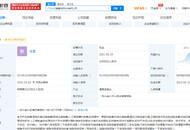 小马智行关联公司斥资1亿元在广州成立智慧物流公司