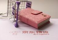 京东集团发布未来科技趋势白皮书