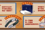 """京东年货节启动:自有品牌万种""""好家货""""春节也送货,年味随时享"""