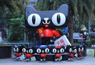 今日盘点:天猫、京东、拼多多等入围胡润品牌榜前十