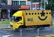 """上海韵达公益基金会获颁上海市儿童基金会""""最佳合作伙伴""""奖"""