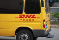 DHL将携手乌克兰铁路公司打造中乌铁路货运运输服务
