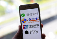 台湾金管会拟增订电子支付条例子法 新法最快6月上路