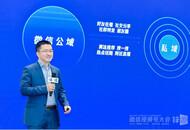 微盟集团COO尹世明:视频号是微信生态连接器、倍增器、加速器